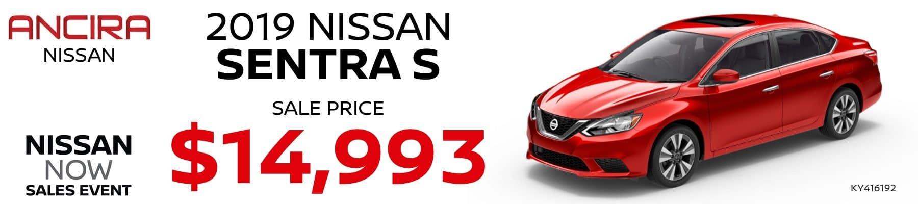 2019 Nissan Sentra - Ancira Nissan San Antonio, TX