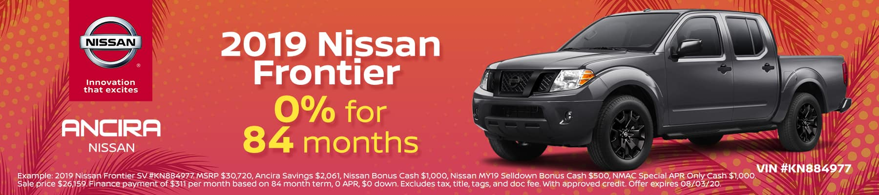 2019 Nissan Frontier - San Antonio, TX - Ancira Nissan
