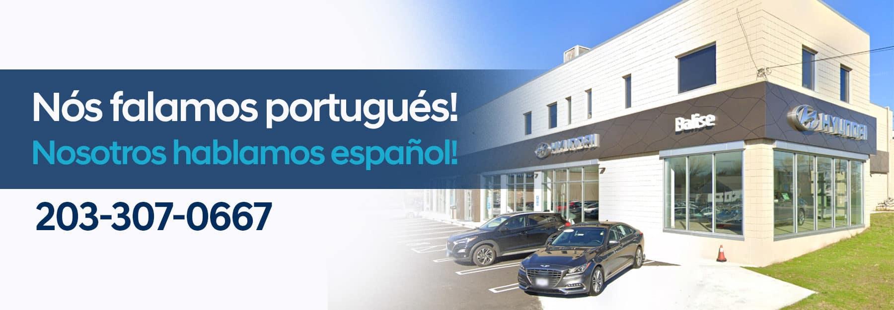 Nós falamos portugués! Nosotros hablamos español!