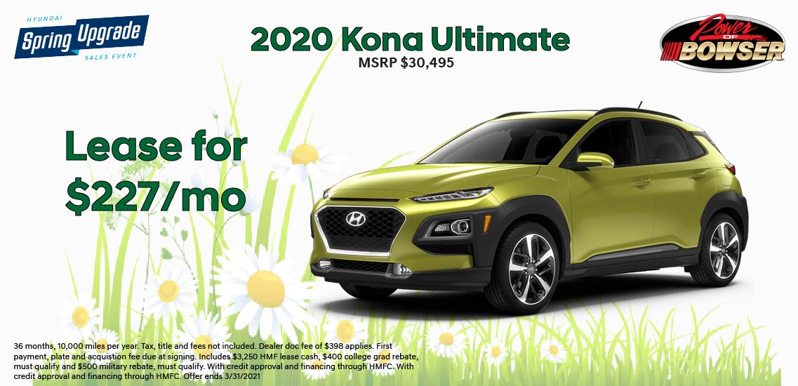 2020 Kona Special Offer