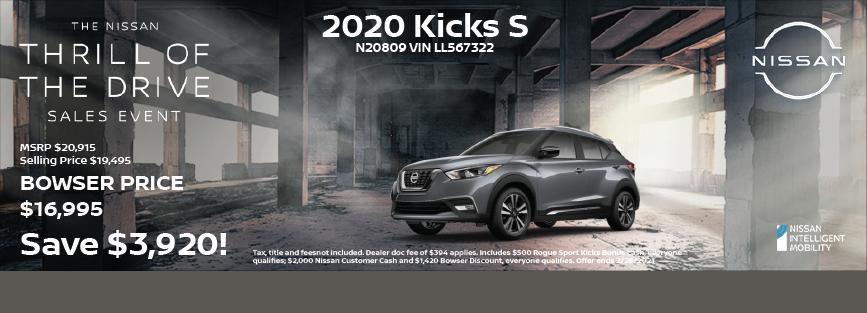 2020 Kicks Special Offer