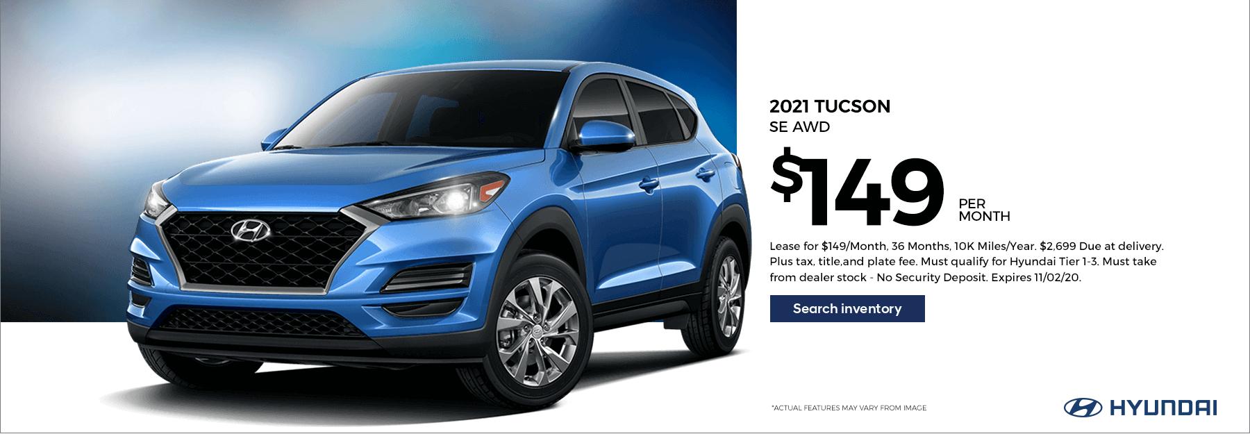 1800x625_Hyundai_Tucson_OCT
