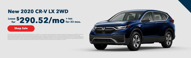 Lease Honda CRV