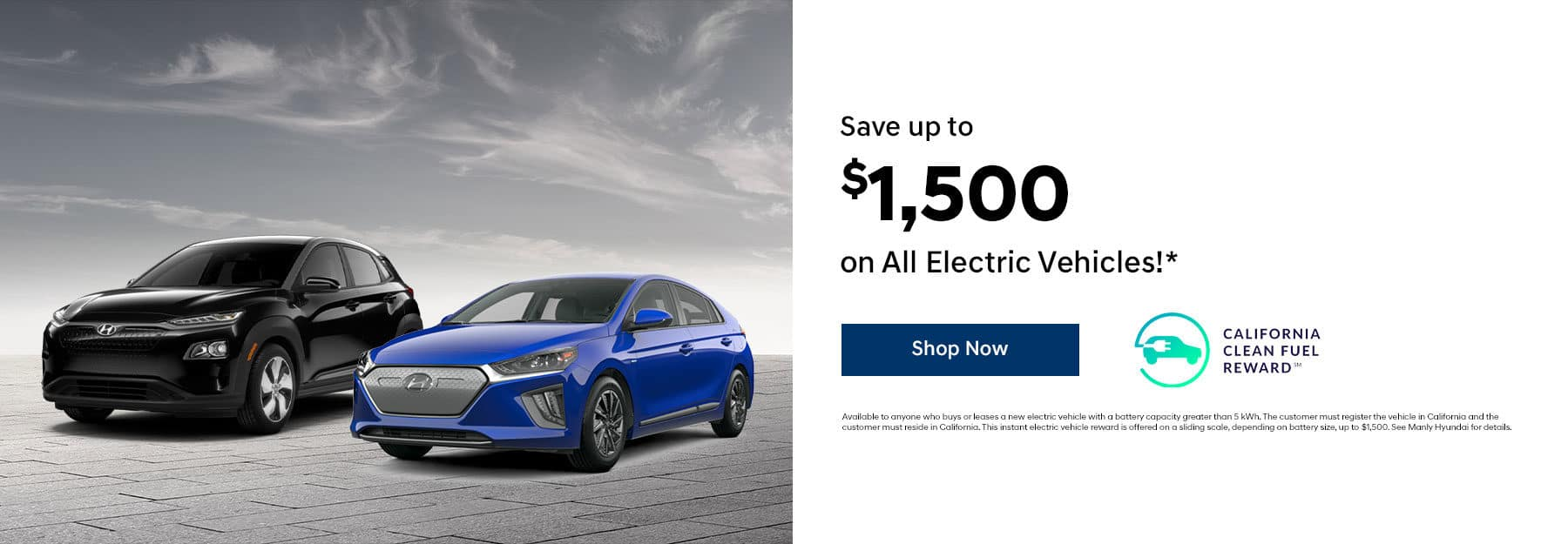 Save up to $1,500 on All Electric Vehicles!* N/A