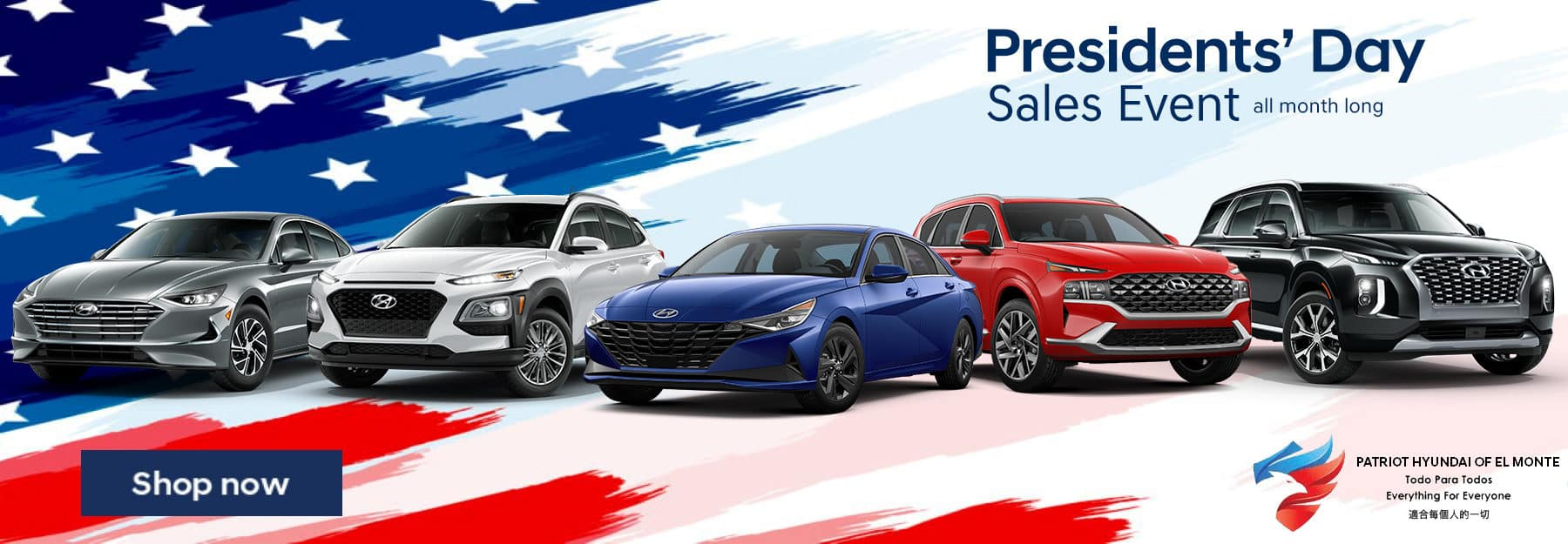 2021 Presidents' Day Sales Event